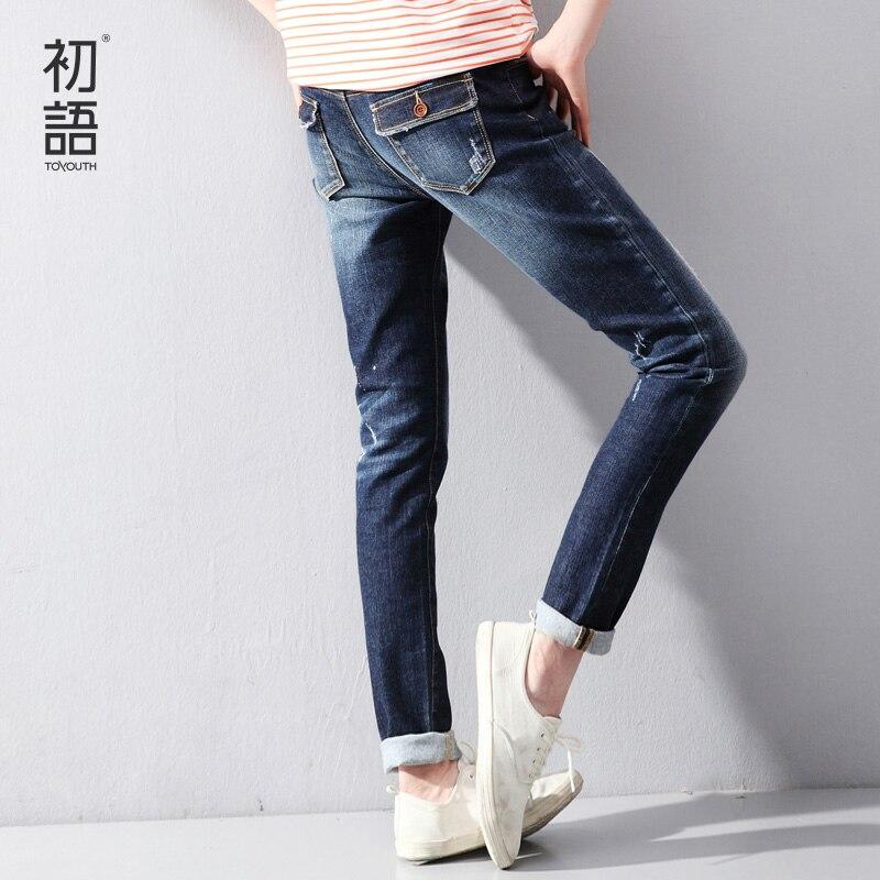 Toyouth Spring New Women Jeans Slim Elastic Straight Trousers Ladies Fashion Full Length Casual JeansÎäåæäà è àêñåññóàðû<br><br>