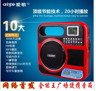 Q63 Square Dance Sound Megaphone Recorder FM Radio Portable Stereo Speakers MP3 Player TF Card USB Disk  Slot Li-ion Battery<br><br>Aliexpress