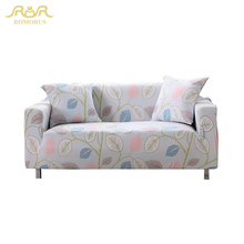 ROMORUS 2017 Elastic Sofa Cover Printed Leaves Spandex Sofa Slipcover Big Couch Cover Love Seat Sofa Funiture Covers Slipcovers