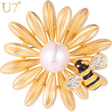 U7 Sun Flower Bee Brooches Gold Color Women Costume Jewelry Beautiful Party Gift for Her Rhinestone Insect Brooch Pin 2017 B126(China)