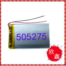 505275 alternative road N50 batteries MP5 tablet computer 3.7V high capacity battery Rechargeable Li-ion Cell(China)