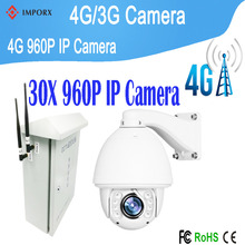 2016 Hot Sell  4G/3G/WIFI  30X zoom CCTV PTZ IP Camera Security Camera