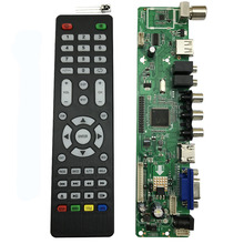 free shipping V56 Universal LCD TV Controller Driver Board PC/VGA/HDMI/USB Interface(China)