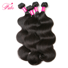 Fabc Hair Malaysian Body Wave Bundles Natural Black Hair Extensions Non-Remy 1 Bundle 100% Human Hair Weaving 100g/Piece