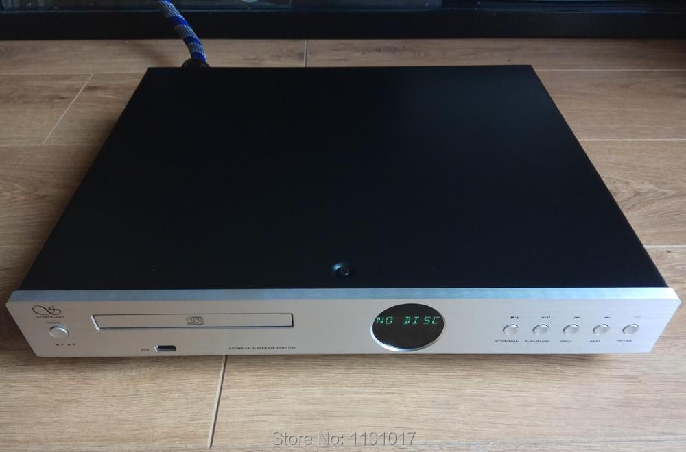 shangling_cd_S100_siliver_cd_player-1