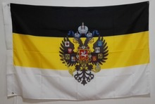 Imperial Flag Russian Empire eagle heads God Flag hot sell goods 3x5 FT 150X90CM Banner brass metal holes IR1