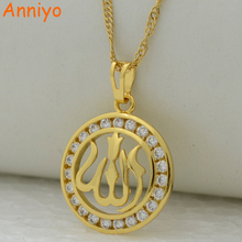 Anniyo Ahmed Cubic Zirconia/gold color  allah CZ pendant necklace chain islam arabic jewelry fashion women middle east