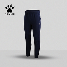 Soccer Training Pants Men Joggers Slim Skinny Jogging Running Tights Trousers Tracksuits Bottoms survetment football 2017 871003(China)