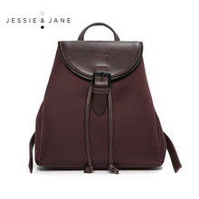 JESSIE & JANE Hot Women Backpack Split Leather Lady Bag Softback Cotton Medium Knapsack Beautiful Zipper Shoulder Bags 1741