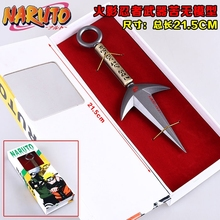 New hot sale anime figure Metal Naruto weapons toys Naruto Namikaze Minato weapons golden Kunai Props 22CM free shipping