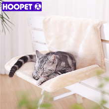 HOOPET Cat Cradle Hammock Radiator Bed Cushion with Adjustable Holding Device and Removable Cosy Sheepskin Effect Cover