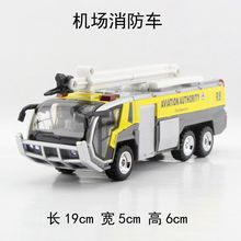Gift for baby 1:43 1pc 19cm JOYCITY airport fire fighting truck water vehicle alloy model creative decoration boy children toy