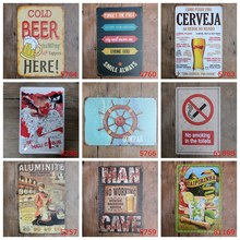 fashion 20*30cm NO smoking compas merry christmas cold beer here Tin Sign outdoor Wall Art decoration Bar Metal Paintings(China)