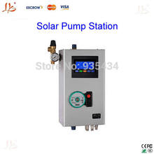 SP116 solar pump station heating controlling system