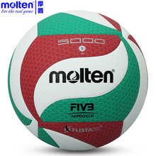 Molten V5M5000 Official Game Size Weight Outdoor Indoor Training Competition Volleyball Balls Beach Handballs voleibol voleyball(China)