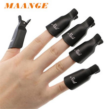 MAANGE 10PC Plastic Nail Art Soak Off Cap Clip UV Gel Polish Remover Wrap Tool