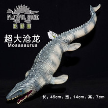 Hot Toy: Mosasaurus Dinosaur Model Hand Paint Soft PVC Animal Action & Toys Figure For Kids Early Education(China)