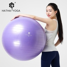 HATHA 75cm Professional swiss yoga ball balancing bola de pilates fitness gym home excise with pump Explosion-proof