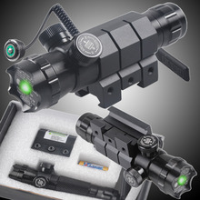 CVLIFE Shockproof 532nm Tactical Green Dot Laser Sight Rifle Gun Scope w/ Rail & Barrel Mount Cap Pressure Switch(China)