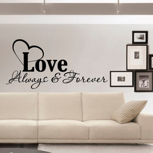 DCTOP Love Always And Forever Home Decor Wall Stickers Living Room Removable Vinyl Art Wall Decals Quotes