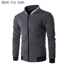 Hot 2017 New Trend White Fashion Men Jacket Men Veste Homme Bomber Fit Argyle Zipper Varsity Jacket Casual Jacket For Fall(China)