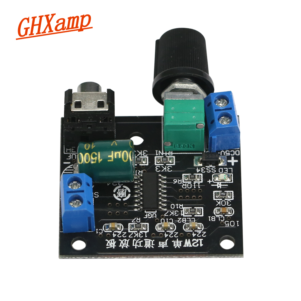 Ghxamp 12W Mono Amplifier Audio Board Class D Guitar Desktop Audio Bicycle Speaker Amplifier diy DC5-8V