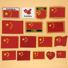1 piece Chinese Flag embroidered iron on patches cloth accessories popular clothing bag hat Patches Appliques(China)