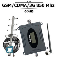 GSM 3G 850 Cell Phone Booster Antenna GSM 850mhz 3G UMTS 850 Mobile Signal Repeater Cellular Amplifier Yagi Antenna Set 3G S50