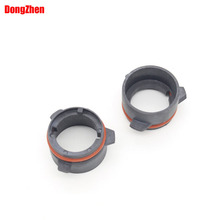 Dongzhen 1PCS Auto Car D2 HID Xenon Lamp Bulb Adapter Holders Base Fit For BMW E39-3 BMW 528 525 3 System Change D2