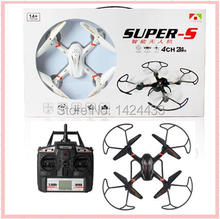 NEW Remote Control Drone 33047 Outdoor 4CH 6-Axial Metal RC Helicopter 2.4GHz Quadcopter with Light&Camera Aircraft Kid Toy Gift(China)