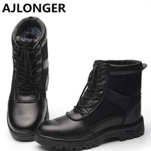 AJLONGER New Arraval Men Boots for Men Winter Strong Boots Warm Fur and Plush Lace Up High Top Fashion Men Shoes 44 45 46(China)
