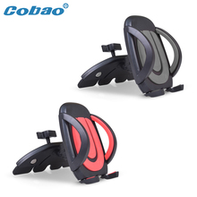 Cobao Universal CD Slot Car Cell Phone Holder Mount For iPhone 5 6 Plus For Samsung Galaxy Mobile Phone GPS Bracket Stands(China)