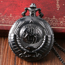 High Quality Vintage The Russian Federation Soviet Sickle Hammer Style Retro Quartz Pocket Watch Fashion Necklace Pendant