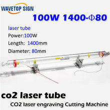 co2 laser tube 100w length 1400mm diameter 80mm latest version great quality!