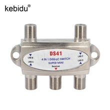 Kebidu 4 in 1 Out Satellite MultiSwitch Splitter FTA TV LNB Switch Cascade 4x1 satellite Multiswitch for Satellite Receiver