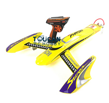H660 RTR Kevlar Electric RC Boat 100KM/H RadioSys Battery Brushless Motor Yellow(China)