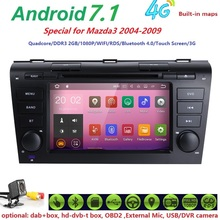 1024*600 Android 7.1 car dvd gps For Mazda 3 M3 2004-2009 Autoradio Multimedia Audio Stereo 2GRAM 4GWIFI SWC DVR RDS DAB DVBT BT