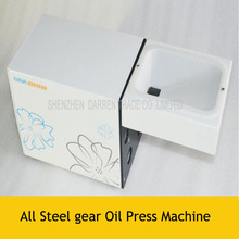 1pc Hot Selling Household Mini Cold / Hot Pressing Oil Press Machine Automatic Peanut Olive Oil Presser Oil Yield(China)