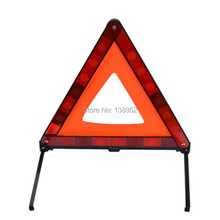 Practical Folding three Tripod Reflective Automobile Traffic Warning sign Car Emergency Breakdown Warning(China)