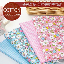 4PCS Cotton twill small floral print cloth wholesale garden AB version bed bed linen cotton fabric 20x25CM