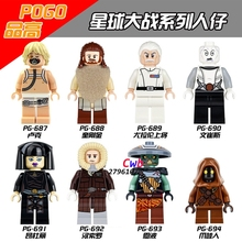 PG8037 8pcs star wars super heroes Luke Skywalker Han Solo Jawa building blocks figure model bricks toys for children LEGOINGLYS