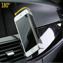 Car styling 360 Degree GPS Magnetic Mobile Phone Holder for Land Rover discovery 2 3 4 freelander 1 2 defender a9 a8 accessories(China)