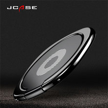 Jcase General Phone finger ring holder 360 Degree stand for iPhone X 7 6 plus Samsung Xiaomi Smartphone Tablet plain bague