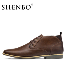 SHENBO Brand Fashion Men Chukka Boots, High Quality Men Desert Boots, Simple Style Men Ankle Boots(China)