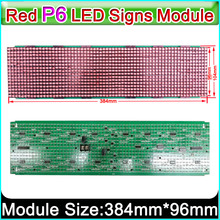 DIP 346 P6 red color semi-outdoor car or bus led sign modules 384*96mm, LED scroll information sign,car led message(China)