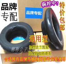 Free shipping toilet accessories jumbo toilet flange ring seals deodorant brand toilet Universal
