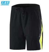 ARSUXEO Mens Sports Running Shorts Training Soccer Tennis Workout GYM Shorts Quick Dry Pockets running cycing sports short