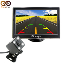 MJDXL 5 Inch Car Rear View Monitor TFT LCD Screen Digital Color with 2 Video Inputs + Night Vision LED Backup Reverse Camera