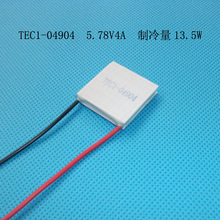 Small power semiconductor thermoelectric cooler TEC1-04905 25*25MM for laser beauty equipment Medical instruments cooling(China)
