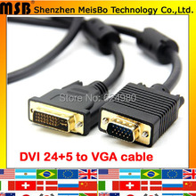 Top speed 1.5m 5ft Gold plated VGA cable DVI switch Monitor signal DVI 24+5 to VGA cable for TV DVD projector